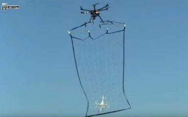 drone_3524015b